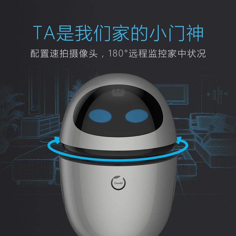 gowild公子小白情感智能机器人高科技语音声控早教